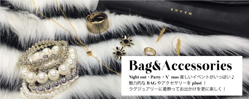 BAG&ACC集約ページ