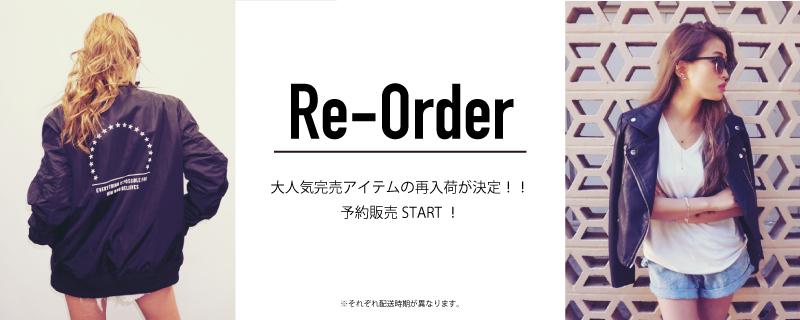 Re-Order