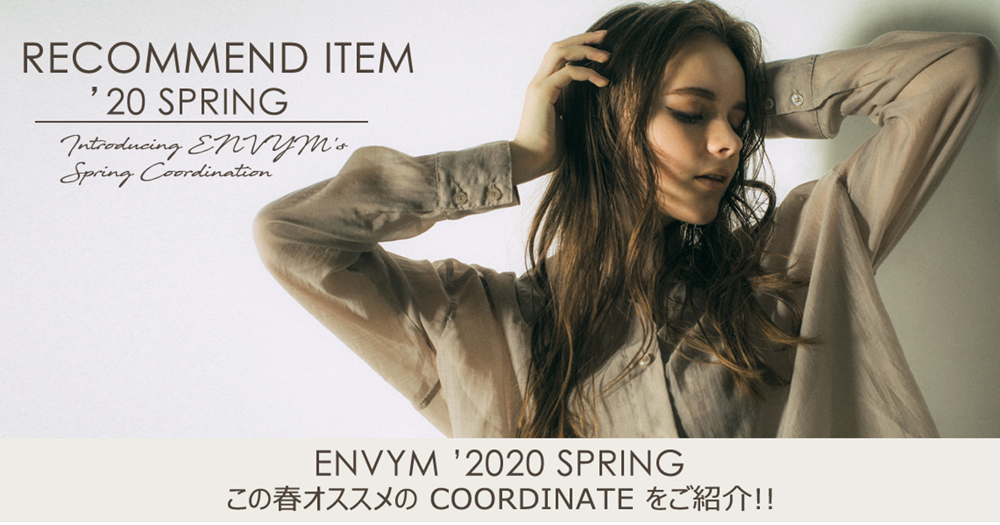 RECOMMEND ITEM 2020 SPRING
