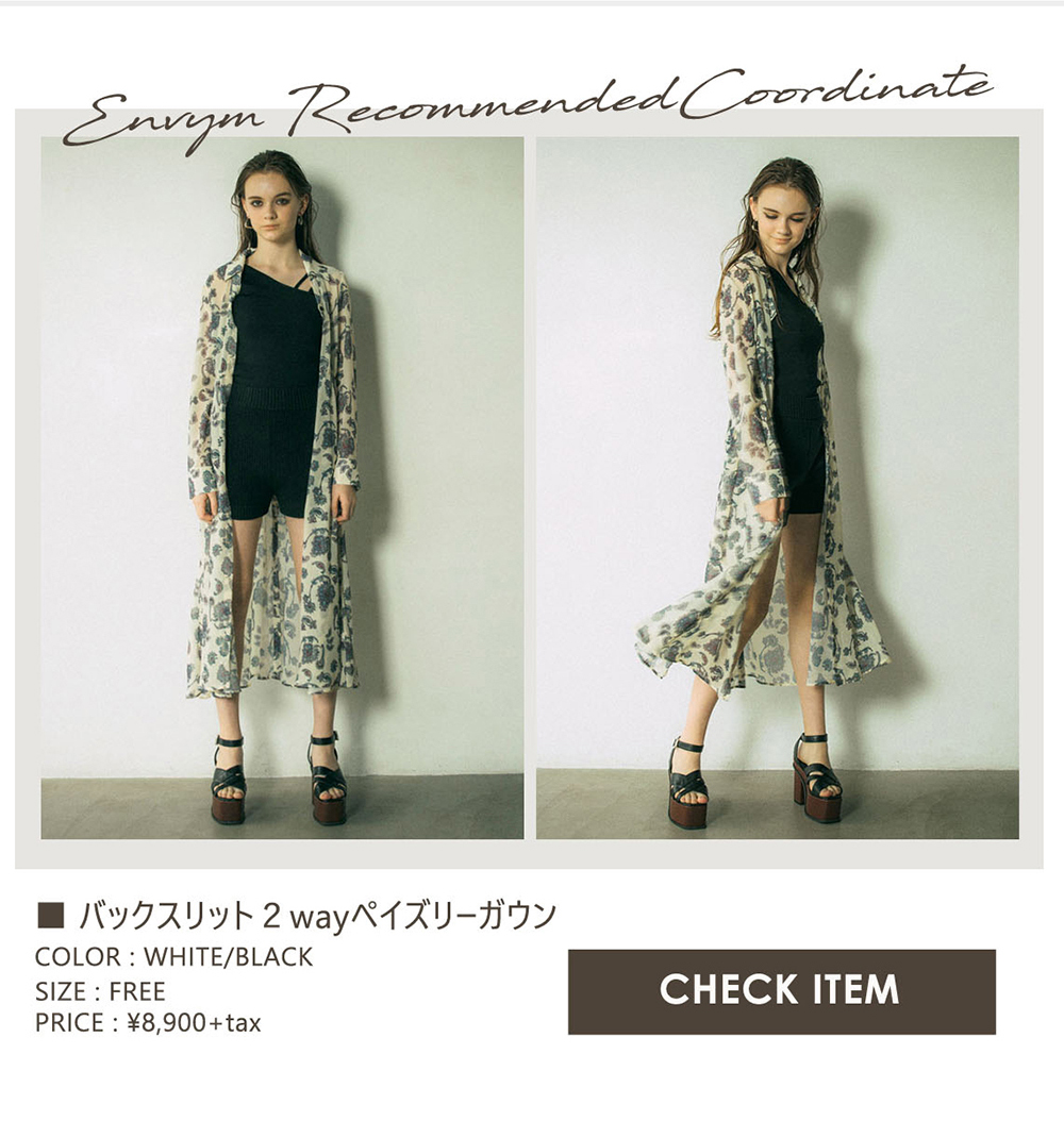RECOMMEND ITEM '20 SPRING